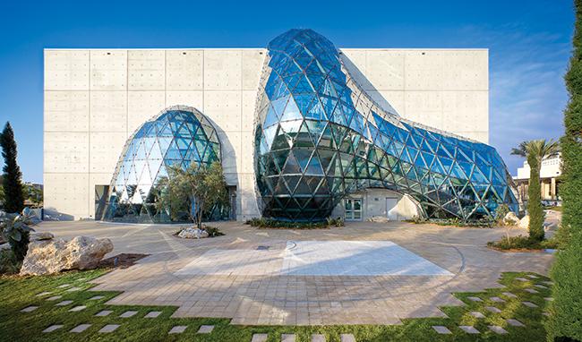 Museu Salvador Dali